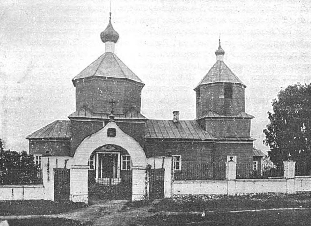 Деревянная церковь Преображения Господня с приделом свт. Николая Чудотворца