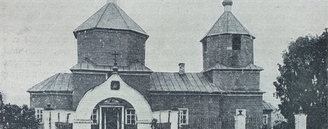 История храмов села Никулино